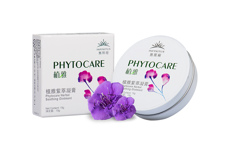 Phytocare Herbal Soothing Ointment