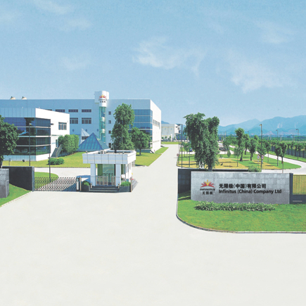 Xinhui Production Base
